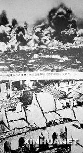 彩画堂雅典娜丢飞机票-1939年5月4日,日本侵略军飞机疯狂轰炸重庆,市内发生大火,市民...