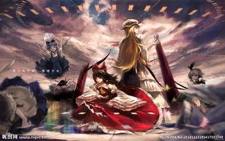 东方武门祭图片