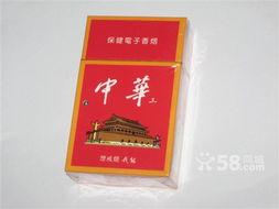中华电子烟 是真的吗 中华电子烟 能彻底戒烟吗