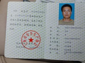 上海高空作业证培训多少钱 上海登高证培训怎么考