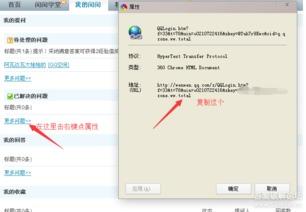 空间加密相册破解工具 一键进入加密QQ空间下载 v1.0 绿色版