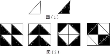 1kboughtthiswish-(2)请你利用平移、旋转、轴对称等知识再设计一幅与上述不同的图案.   ...