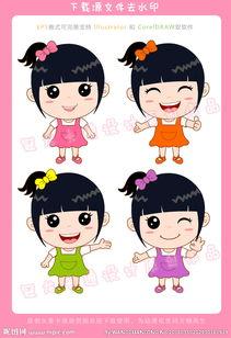 可爱小女孩简笔画-卡通人物图片专题,卡通人物下载