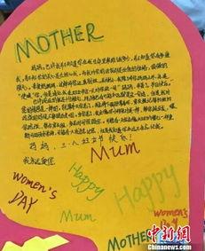 ...小学学生做创意礼物送妈妈 图 ,妈妈送给青春期女儿的礼物,送妈...