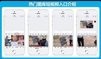 (图)手机QQ V7.1.8热门图库短视频入口-手机QQ V7.1.8优化 无障...