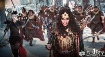 加增强了他高贵冷酷的王者气场.冰火两族针锋相对的战场上,火王每...