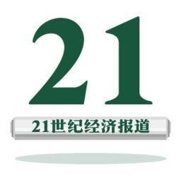 凤凰平台开户注册 珠海银隆冲刺IPO 已办理辅导备案登记,董明珠为第...