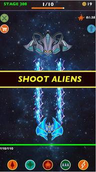 异形猎手 星际未来之战舰apk 异形猎手 星际未来之战舰v3.1下载 飞翔...