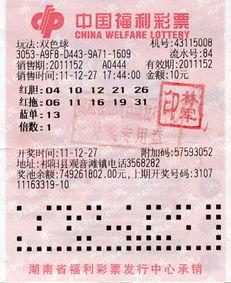 湖北大乐透11选5 爱彩通湖北11选5软件2.2.0