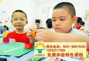 5 6岁孩子幼小衔接课程好习惯