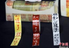 """...宫推出的以康熙朱批""""朕知道了""""设计的纸胶带.    摄 -台北故宫 朕..."""