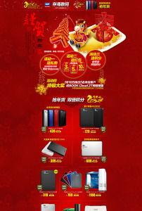 淘宝天猫圣诞节店铺装修模板-淘宝天猫双11来了促销活动海报设计模...