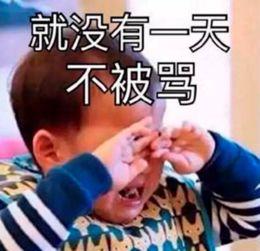 然后一看手机,9点半……在家喊... 他们的爸妈给他们安排了有(jian...