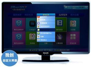 树莓派3双核A20开发板安卓Cortexa7卡片电脑pcduino cubieboard2