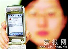 ...生昨天展示她用短信献爱心的手机记录.新华社刘潺摄-山区学生卖粮...