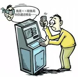 便称系统故障,需要重新激活.随后,通过QQ发送虚假激活网址,等...
