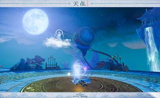一骑飞天心灵相通   游戏塑造了一个美轮美奂的大千   仙侠   世界,还...