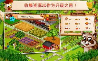 小小农场 欢乐时光官方下载 小小农场 欢乐时光安卓版下载