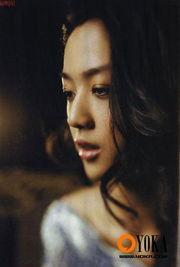 在电影《色,戒》中饰演王佳芝的汤唯,感觉自己变得有些女人味了....