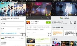...艺PPS、腾讯视频客户端开启Adsafe广告屏蔽后-Adsafe手机版2.0更...
