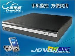 理、云台控制、移动侦测、报警管理、手机监控等多种实用功能.JVS-...