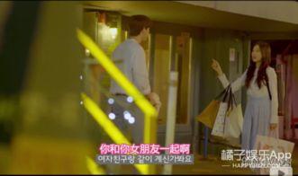 每次约会,李韩率总会因为各种事情让她等...   姬振也会认