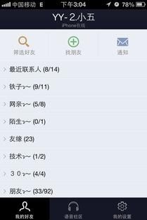...hone版手机YY 虾哥首页 虾哥论坛 Powered by Discuz