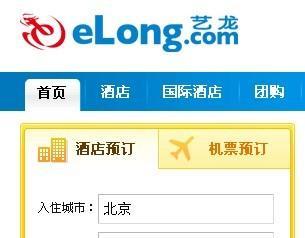 ...艺龙网收购拼音域名yilong.com 域名新闻中心 爱名网22.CN 领先的域...