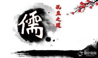 重要标志:以儒为官,称为儒吏;以儒治兵,称为儒将;以儒经商,称...