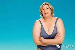 40岁女人为何减肥难 减肥慢