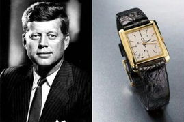 2005年,纽约由格恩西拍卖会上,... 这只见证了肯尼迪从踏入政坛到成...