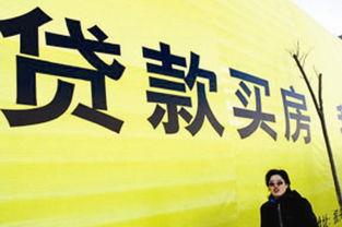 北京各大银行房贷额度增加 首套利率最低8.8折