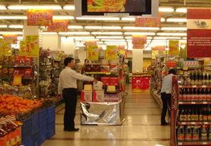 超市利润详情