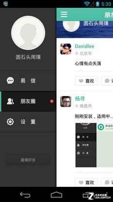 fc2手机共享免费视频wwwfc2maocom-用户可以通过朋友圈发表文字和图片,同时,也可以对好友新发的照片...