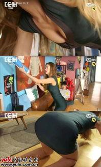 趴在桌子上撅起震动-中娱网讯   在23播出的《The Lover》中,崔汝真上演了大尺度的戏码,...