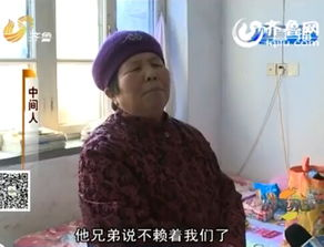 赵大叔的熟人说老太太的兄弟说过不追究赵大叔事故责任(视频截图)...
