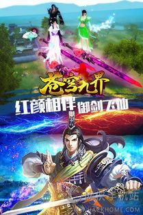 剑祖手游官网下载,剑祖手游官网正版V1.0