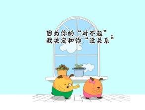 QQ,怎么制作带动画字的gif图片,动画闪字教程