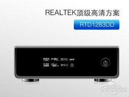Realtek顶级方案 忆捷M8高清机全球畅销