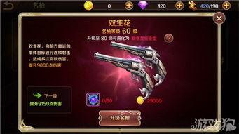永夜之帝国双璧战斗力提升途径详细介绍