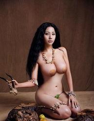 苏梓玲 疯狂原始人 全裸写真 贝壳遮G奶树叶遮私处