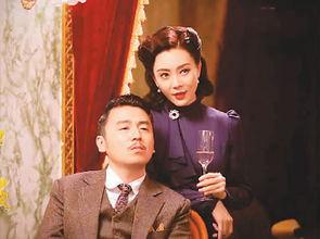 乔宇森杜小希第815章-和平饭店,是真实存在于上海的