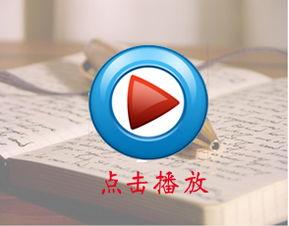 ...,关于教育职文格式郑州相关论文范文参考文献