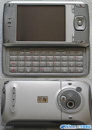 ... Dopod 838 PDA Phone