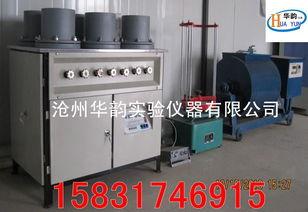 IKA RW28基本型顶置式机械搅拌器使用说明书:[3]