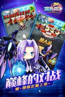 游戏王5ds2011攻略