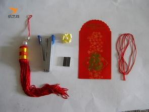 手工自制元宵节红包灯笼制作方法简单图解教程