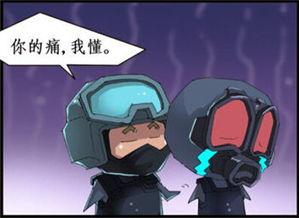 春节游戏爆笑段子系列-...画本期故事带来新年愿望