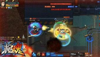 《勇者之翼》新版本四大玩法攻略