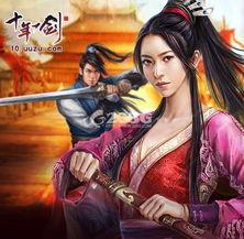 剑昭年-《十年一剑》家将品质   在《十年一剑》中,每个玩家都可以免费招募...